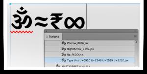 Insertar caracteres de texto mediante código Unicode o GID - 3